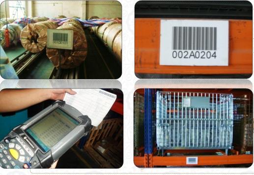 erp软件-涵湛软件仓库扫码系统-仓库条码-pda扫码系统